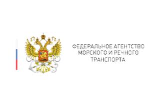 Агентство морского и речного транспорта РФ